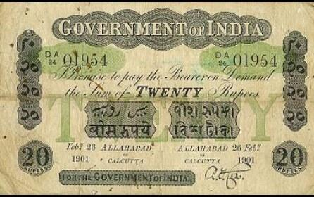 A 20Rs note from 1901 !